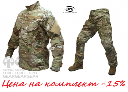 O.P.S. Battle Unifirm in Multicam